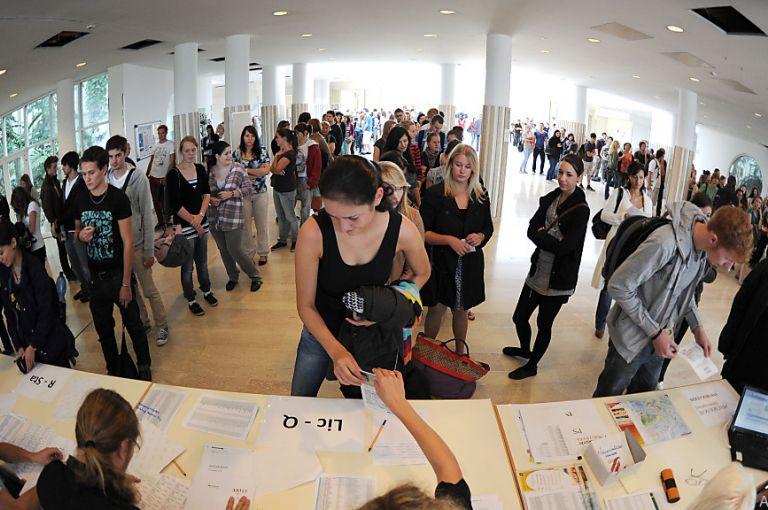 Bankenabgabe bringt auch 5.000 neue Plätze an Fachhochschulen